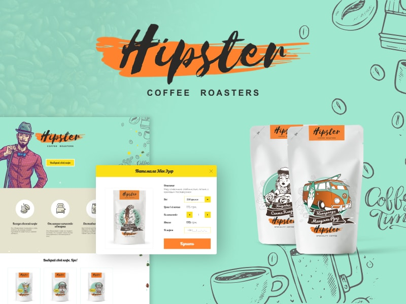 Hipster Coffee Roasters